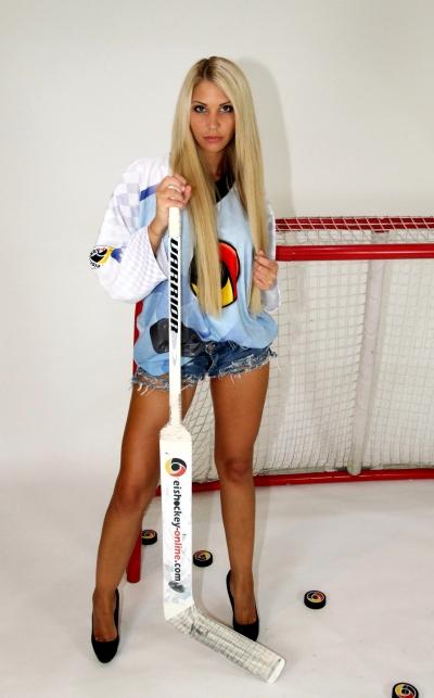 eishockey-online.com - Eishockeytrikot Saison 2016/2017